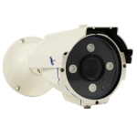 IR Bullet camera 1/4 HD Sensor 700TVL 2.8-12mm lens 4 LEDs Array IP66