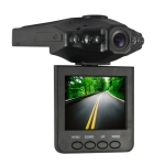 Portable DVR for Cars, 1/4 CMOS HD Sensor, 2.5 TFT-LCD, 6 LEDs, MJPG